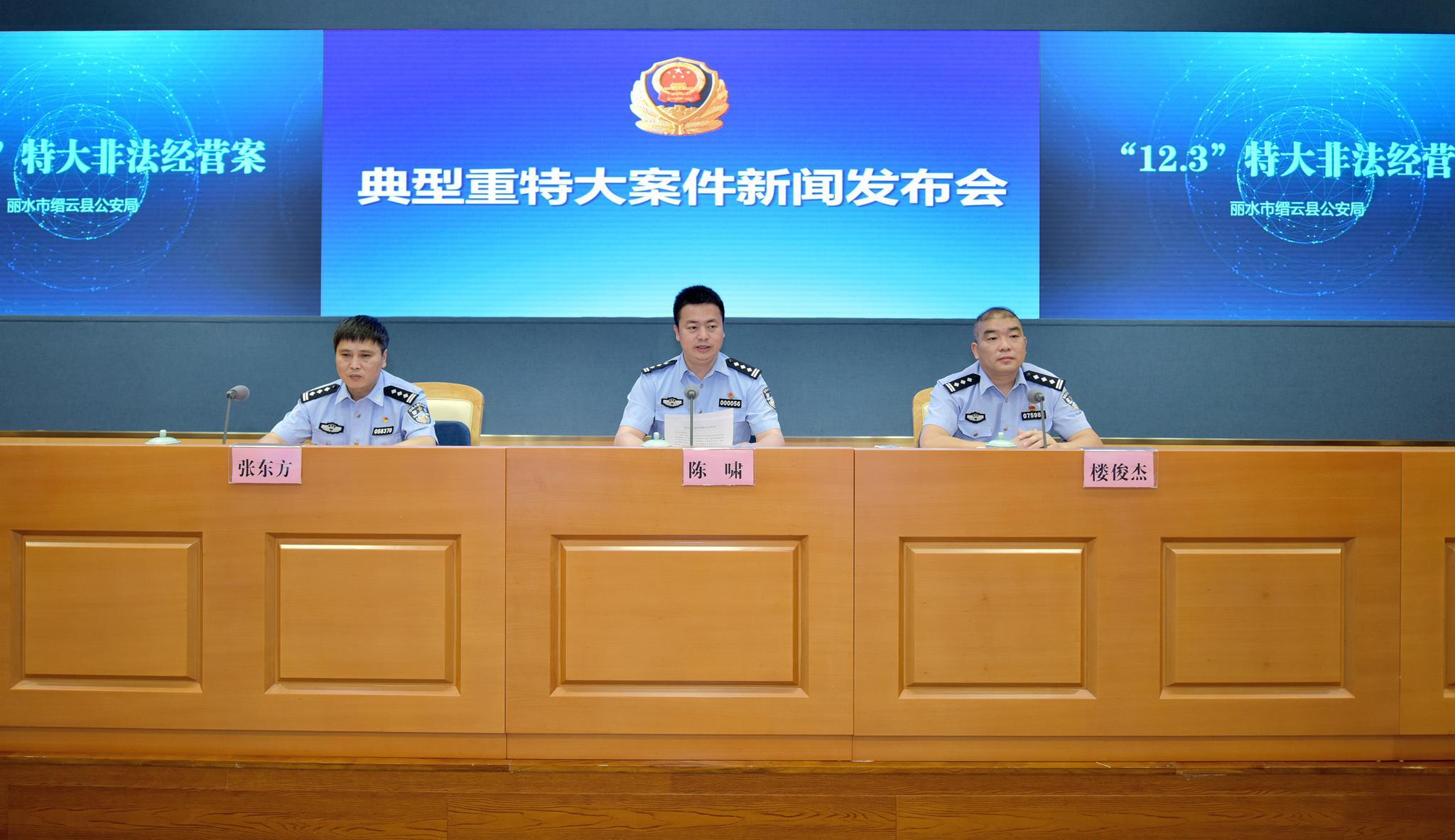 而北京虹辉公司则拓展下游网络赌博平台,赌博平台包括亚博,澳门太阳城