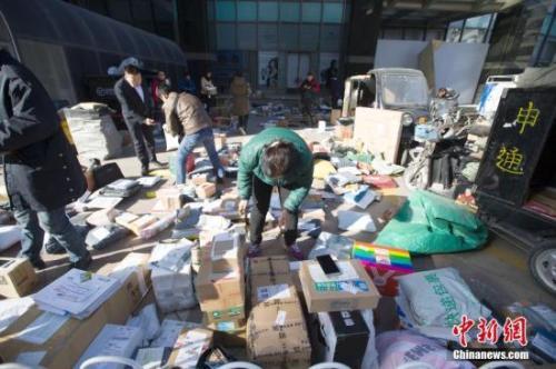 """中国""""618""""网购狂欢节网联交易逾172亿笔"""