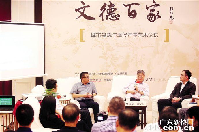 中国科学院院士吴硕贤:技术能留住更多声音、留住乡愁
