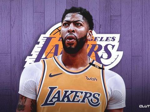 NBA人物志:为戴维斯宁向鹈鹕低头 湖人用青春赌明天到底值不值