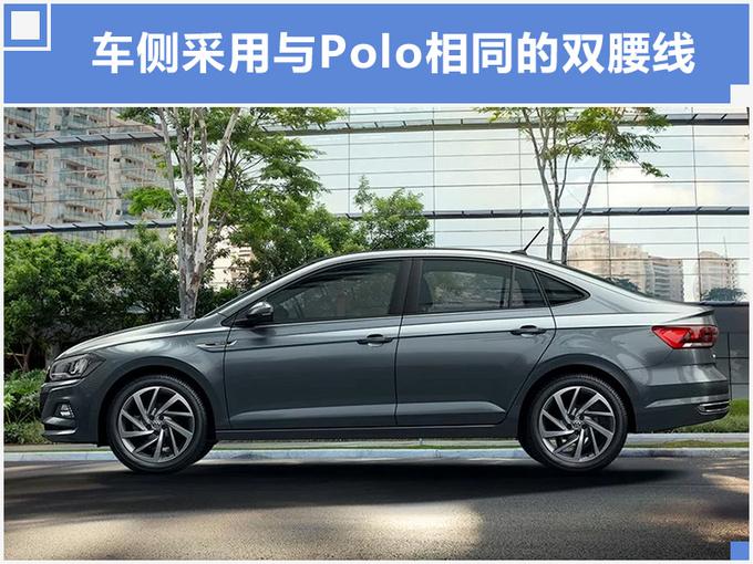 上汽大众复活Polo三厢轿车,造型不再套娃,9万元起售,比思域划算