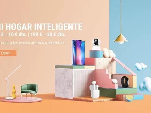 外媒指小米西班牙宣传图抄袭 ;罗永浩:大多数手机都比苹果好看