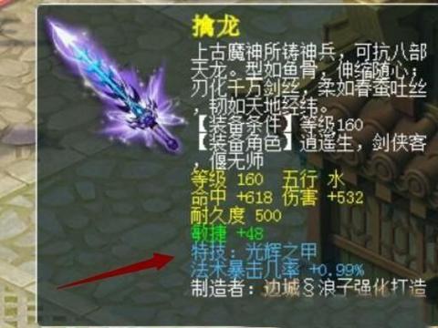 梦幻西游:玩家找回远古账号登陆大区
