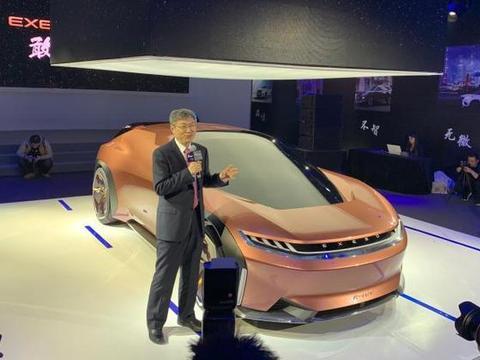 奇瑞全新概念车星途E-IUV,外观设计很猎奇,如果量产你看好吗?