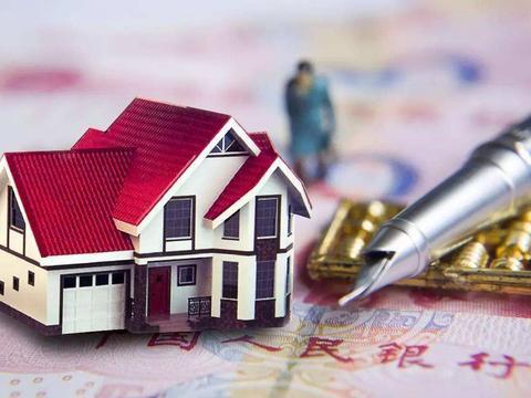 为什么楼市调控加严,反而房价上涨?莫慌!看清2019房价走势变化
