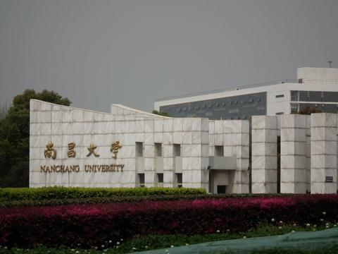 江西高校排名:南昌大学全国50名开外?华东交大进不了前五?