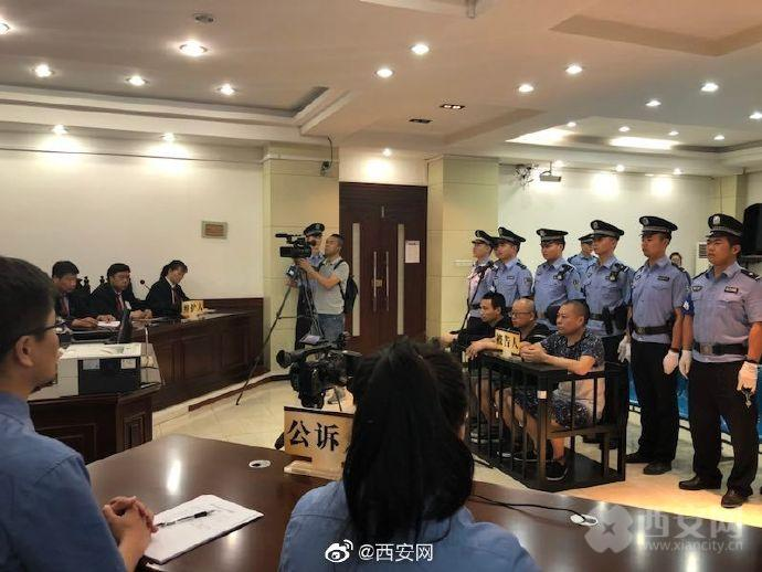 长安区人民法院公开宣判一起恶势力案件