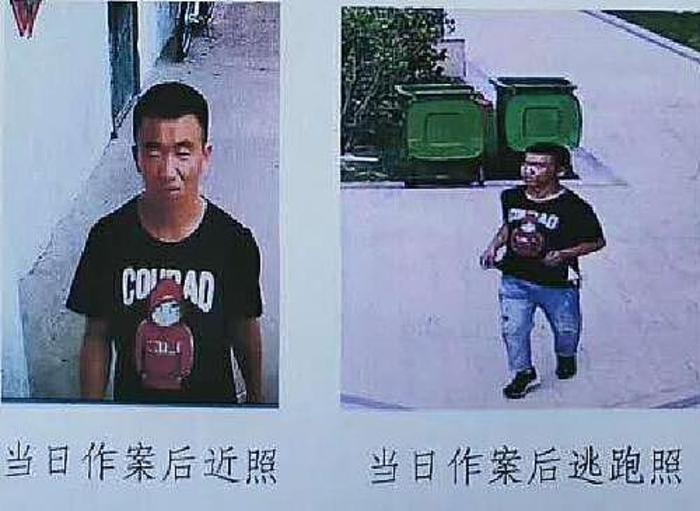 榆林一男子闯入女业主家持匕首伤人并胁迫微信收款4580元 榆林警方24小时内将其成功抓获