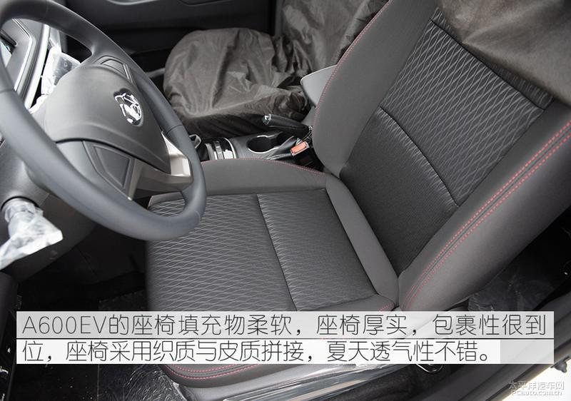空间与续航兼顾\5座6座任君选,长安欧尚A600EV实车体验!