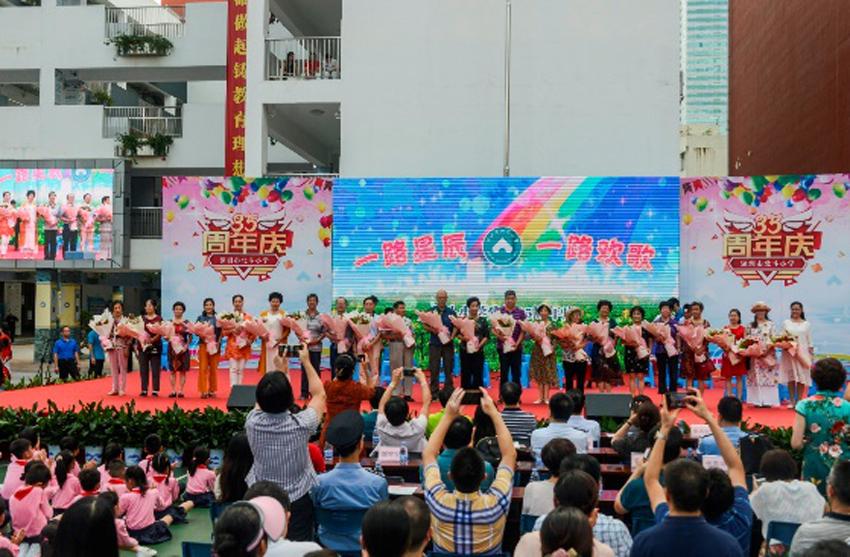 北斗满天星 卅五再前行——深圳北斗小学举办建校35周年庆典活动