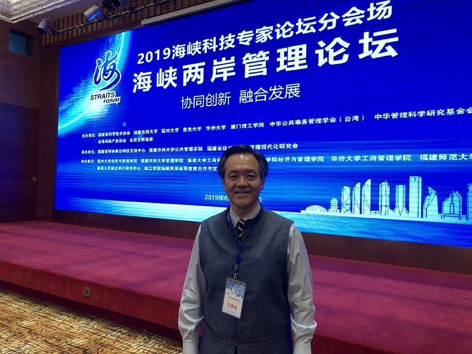 http://www.bjhexi.com/shehuiwanxiang/803363.html
