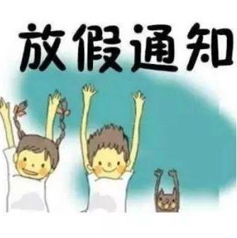 【新关注】宁夏中小学7月13日起放暑假!教育厅对暑假作业等作出规定…