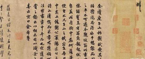 珍藏五朝的苏轼《木石图》,谁知百年前流落日本