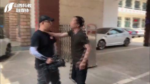@长治市市场监督管理局!记者调查遭保安锁喉!坐等你说不知情!呵呵……(视频)