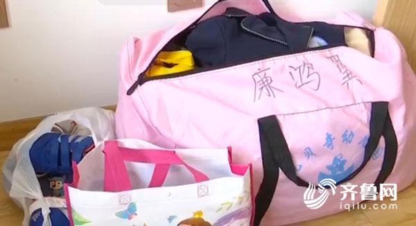 青岛四岁男童意外去世 捐献器官给5个家庭带去希望