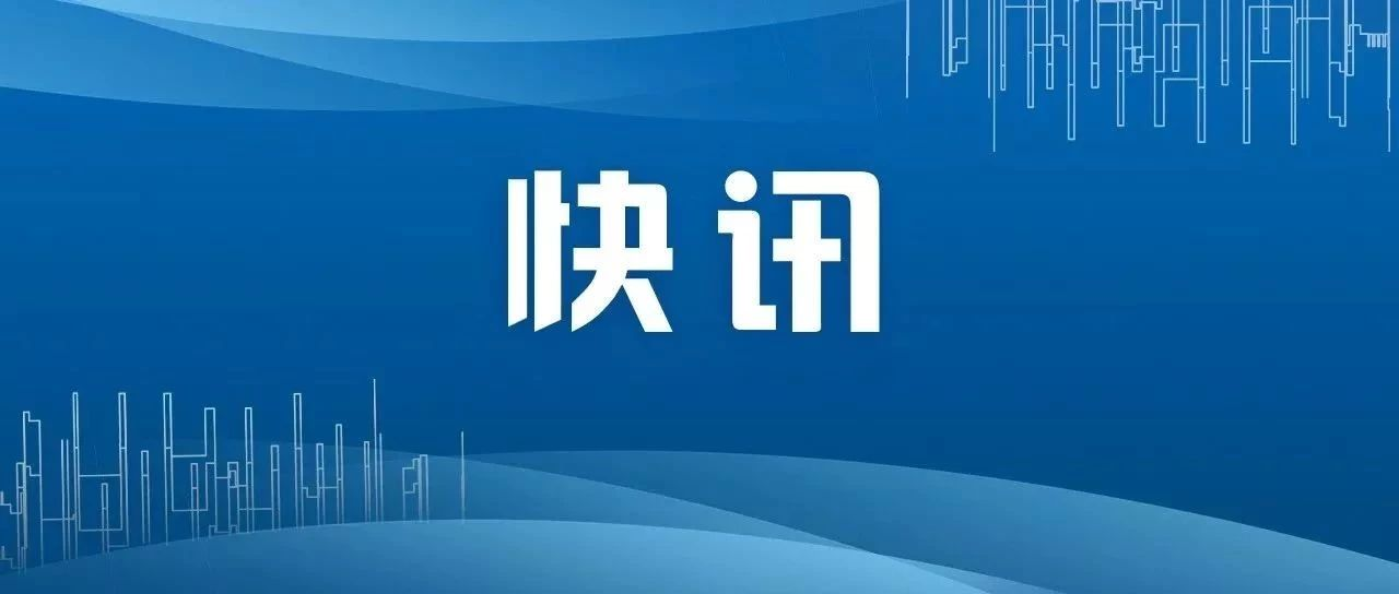 张茂才被开除党籍!涉嫌犯罪问题移送检察机关依法审查起诉