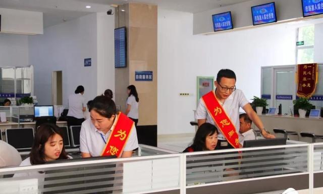 """创新推行""""四个一""""改革 临朐打造政务服务新模式"""