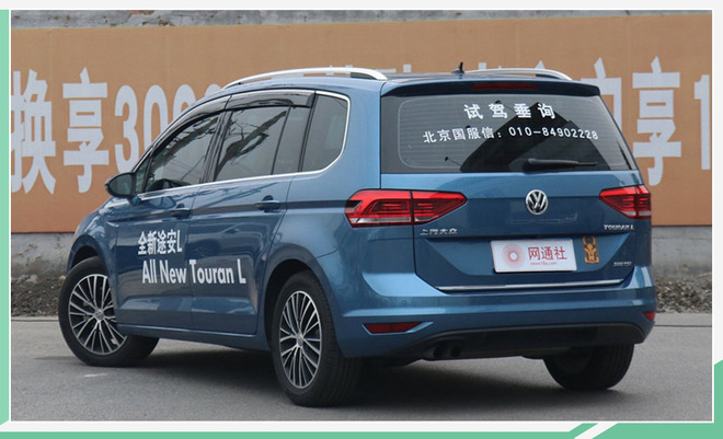 """途安L""""国六""""版上市 售15.18万起/搭1.4T发动机"""