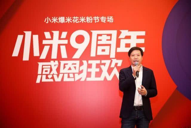 米粉节小米晒战绩,单日销量19.3亿元,AIoT布局迅速