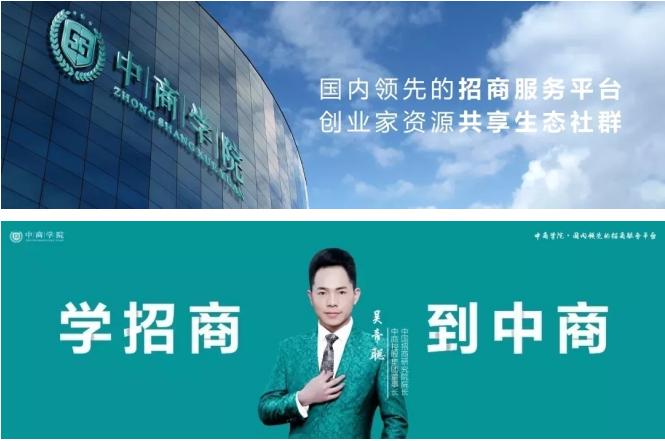 热烈祝贺中商学院在深圳前海股权交易中心挂牌成功