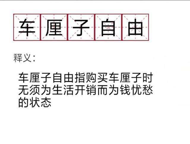 今日份种草:东风风神AX7|附赠功课请查收