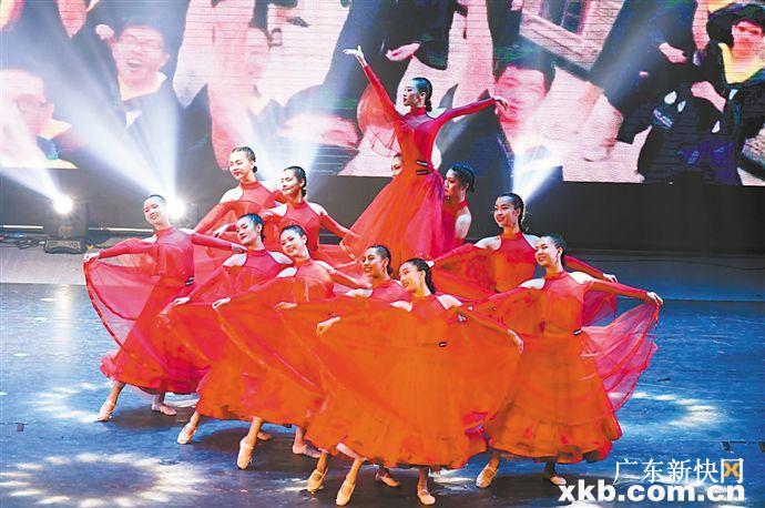 舞剧《中国少年》广州上演