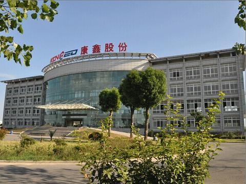 宁波康鑫化纤股份有限公司:助力行业稳步发展,立足高质量产业