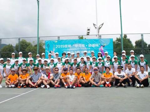 网球与旗袍的约会 | 昆明甲壳虫晓瑾杯国际女子网球邀请赛