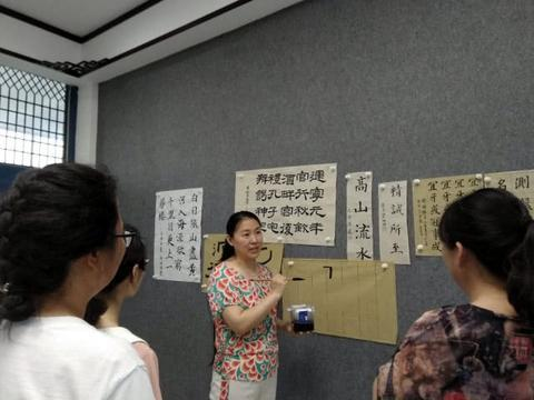 阜南县城关中心学校周鑫名师工作室开展书法教学研讨交流活动