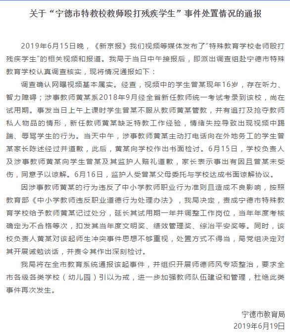http://www.weixinrensheng.com/zhichang/346758.html