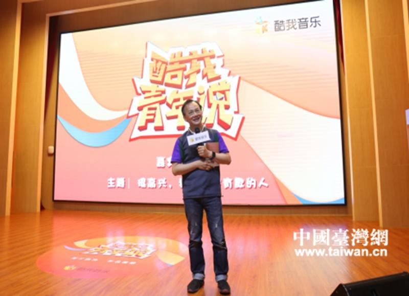 著有《鲁冰花》等经典作品 台湾词作家姚谦到洛阳分享人生感悟