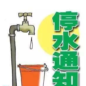 紧急!万州多地将停水,长达12小时,涉及多个学校、工厂、小区.....