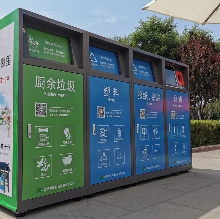成都明年将基本建成生活垃圾分类处理系统