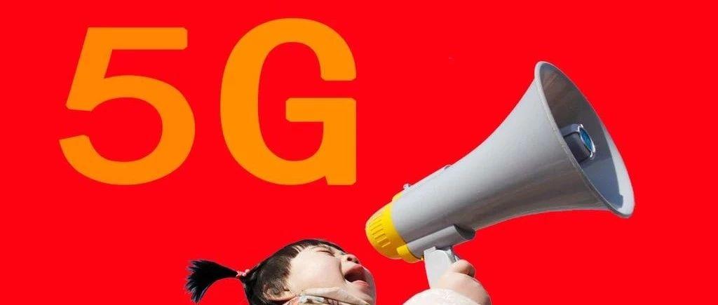 少林寺步入 5G 时代!