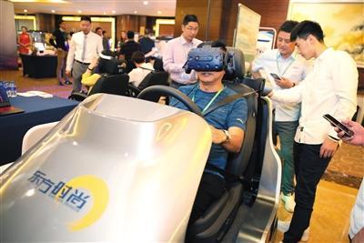 第四届机动车驾驶培训与道路交通安全国际论坛举行