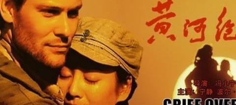 """中美之间,除了""""黄河绝恋"""",是不是应该还有""""滇缅战歌""""?"""