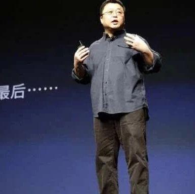 库克看下!罗永浩深夜再谈收购苹果:还需要点时间