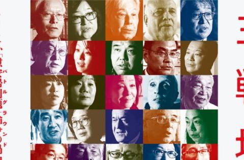 日本右翼人士提起诉讼,要求停止公映慰安妇纪录片《主战场》