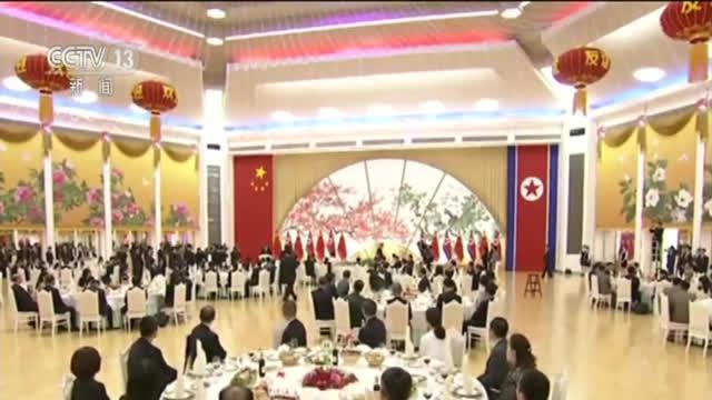 视频:习近平出席金正恩在平壤举行的欢迎宴会