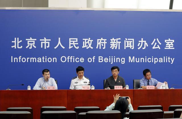北京一年来缴获毒品近70公斤,被告人再犯、累犯比例高