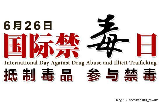 青岛中院对两起毒品犯罪案件的两名罪犯执行死刑