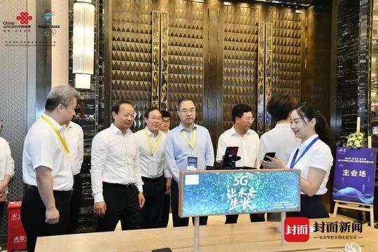 以5G为引擎 四川联通助力内江建全省数字经济示范城市