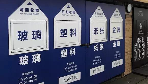 """上海人VS生活垃圾:一场既动手又动脑的""""死磕"""""""