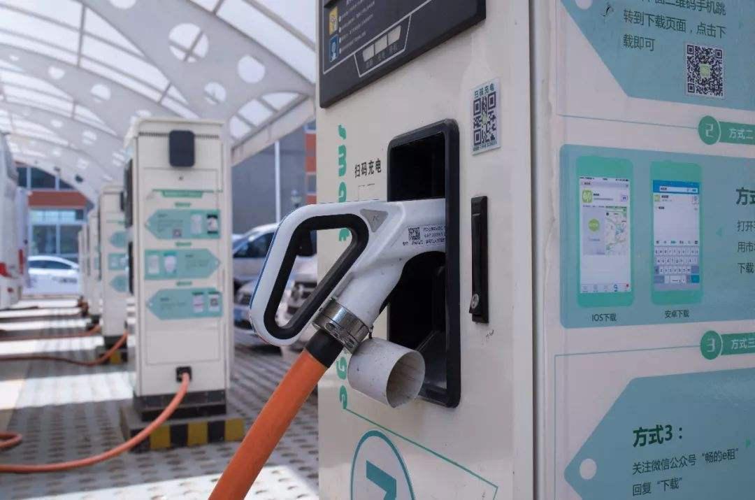 新能源電動汽車下雨天能充電嗎?該注意哪些事項?