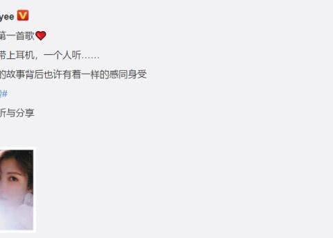 """李雨桐新歌要""""封锁沉默"""",结果第一天就遭下架,薛之谦又被骂惨"""