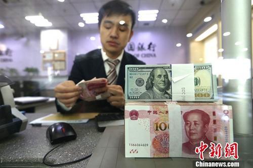 外汇局:5月银行结售汇顺差425亿元人民币