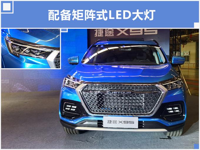 """奇瑞大SUV,9月开卖,尺寸超丰田汉兰达,配""""奔驰S级""""同款内饰"""