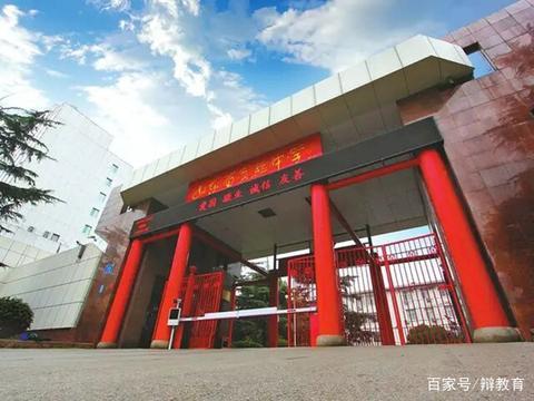 山东这几所高中不仅全省顶尖,在中国百强中学榜中更是榜上有名!