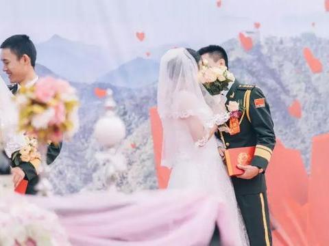 军人的婚龄