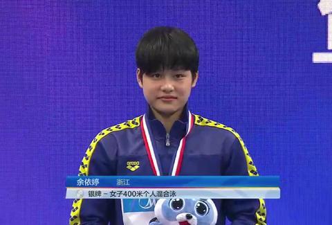 14岁小花达标游泳世锦赛+奥运会 余依婷盼取突破
